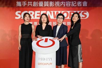 De izquierda a derecha: Gerente general de Screenworks, Karen Tang; directora ejecutiva del CATCHPLAY Group, Daphne Yang; presidenta del directorio de TAICCA, Hsiao-Ching TING: presidente de TAICCA, Lolita Ching-Fang HU (PRNewsfoto/Taiwan Creative Content Agency)