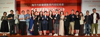 Los financiadores de Screenworks y el equipo para los proyectos venideros. (PRNewsfoto/Taiwan Creative Content Agency)