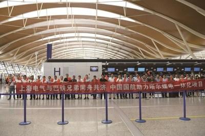 """Con una pancarta con el mensaje """"Shanghai Electric aúna esfuerzos con Pakistán para superar esta dificultad, Air China apoya el proyecto de la mina integrada Thar"""", el equipo de Shanghai Electric se juntó en la terminal del aeropuerto para despedirse antes del viaje a Karachi. (PRNewsfoto/Shanghai Electric)"""