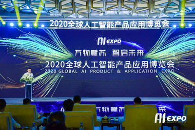Photo taken on August 14 shows the opening ceremony of AIExpo 2020.