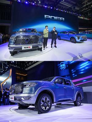 GWM reveló el nombre oficial del modelo de pickup serie P, POER, y su modelo EV en Auto China 2020. (PRNewsfoto/GWM)