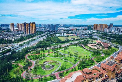 Portugués (LatAm), español (LatAm) - Chengdú, comunidad parque escénica y habitable (PRNewsfoto/National Business Daily (NBD))