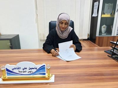 Marib Girls' Foundation President Yasmin Al-Qadhi, recipient of the US State Department's International Woman of Courage Award 2020