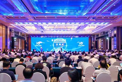 Foto tomada el 11 de septiembre que muestra el interior de la Conferencia Mundial de Economía Digital 2020 y la 10.ª Exposición de Ciudades Inteligentes y Economía Inteligente. (PRNewsfoto/Xinhua Silk Road Information Se)