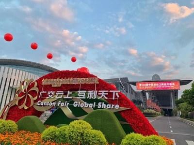 700.000 productos hacen su debut en la 128.° Feria de Cantón (PRNewsfoto/Canton Fair)