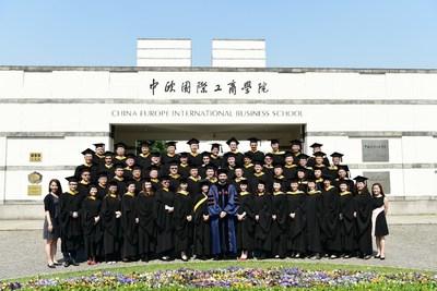 CEIBS escala a la posición 2 a nivel global en el ranking de EMBA para 2020 del Financial Times (PRNewsfoto/China Europe International Business School (CEIBS))