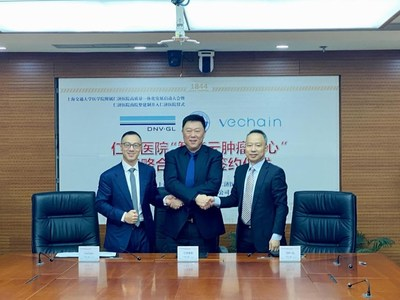 Sunny Lu, Co-founder and CEO of VeChain & Jidong Zhang, Vice President of Renji Hospital & George Kang, Senior Vice President of DNV GL Group