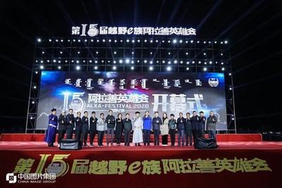 Se inicia la 15.a edición del Festival Alxa en Mongolia Interior, en el norte de China (PRNewsfoto/Xinhua Silk Road)