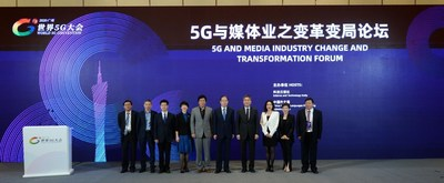 "On the morning of November 25, ""5G and Media Industry Change and Transformation Forum"" of 2020 World 5G Convention was held in Guangzhou."