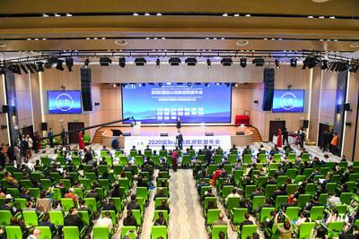 La Conferencia Anual 2020 de la Alianza Internacional para el Turismo de Montaña comenzó el 18 de noviembre (PRNewsfoto/International Mountain Tourism Alliance,Guiyang Tourism Development Committee)