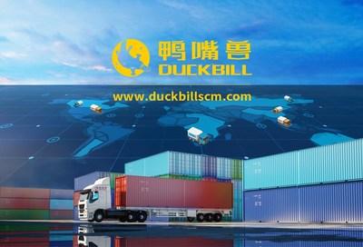 Duckbill se expandirá a todos los principales puertos chinos en los próximos dos años.