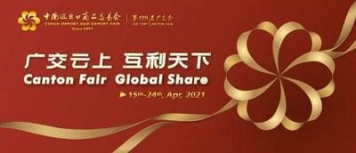 La 129.ª Feria de Cantón se prepara para un regreso virtual del 15 al 24 de abril de 2021 (PRNewsfoto/Canton Fair)