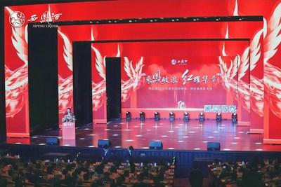 La foto muestra la escena de la conferencia de reconocimiento realizada por Xifeng Group el martes en Xi'an, capital de la provincia de Shaanxi, al noroeste de China, para brindar reconocimiento de los distribuidores y proveedores nacionales. (PRNewsfoto/Xinhua Silk Road)