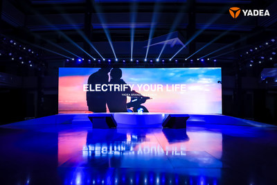 "Global leading electric two-wheel vehicle brand, Yadea held a global press conference themed ""electrify your life"" on April 15."