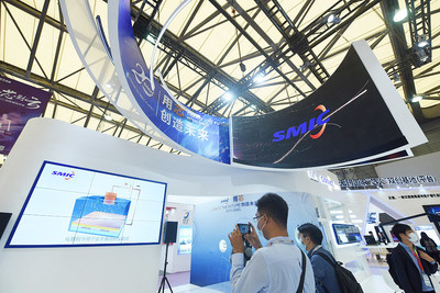An exhibition booth of China's Semiconductor Manufacturing International Corporation (SMIC) was seen at the China International Semiconductor Exhibition 2020 in Shanghai, Oct. 14, 2020.