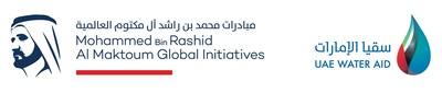 UAE Water Aid Logo