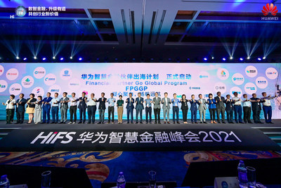 Huawei Launches the Financial Partner Go Global Program (FPGGP)