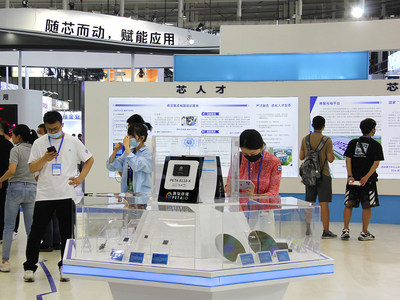 The World Semiconductor Conference & Nanjing International Semiconductor Expo, opens in Nanjing, capital city of east China's Jiangsu province, on June 9. [Photo/VCG]