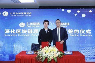 Renji - VeChain Signing Ceremony on further cooperation of the blockchain project